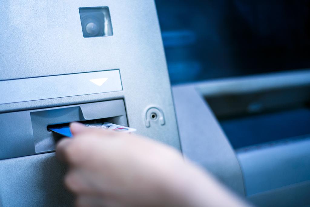 Охрана банков и банковских учреждений