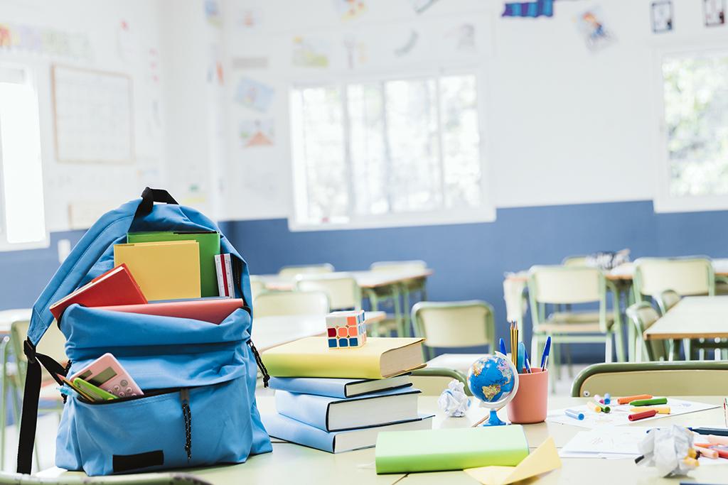 Охрана школ и детских садов